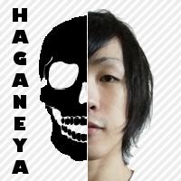 haganeya