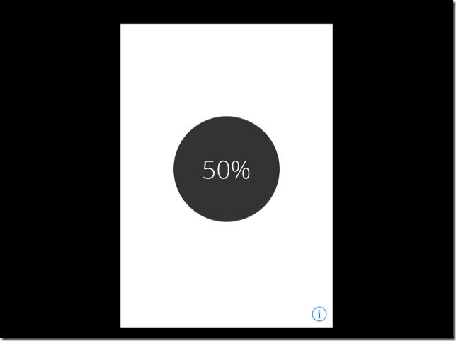 Just Brightness:iPhoneの「画面の明るさ」を数値で細かく設定可能!