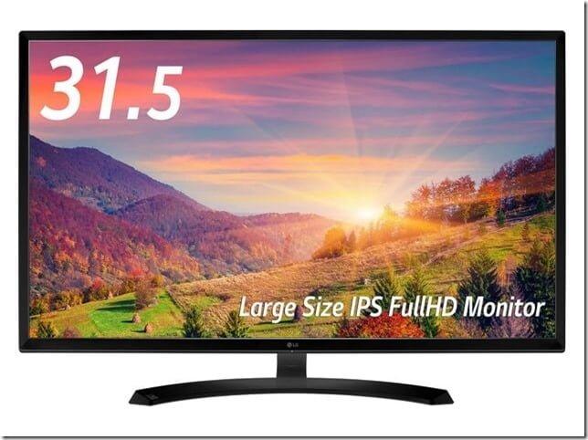 LGから、3万円以下で買える液晶ディスプレイ『32MP58HQ』が発売