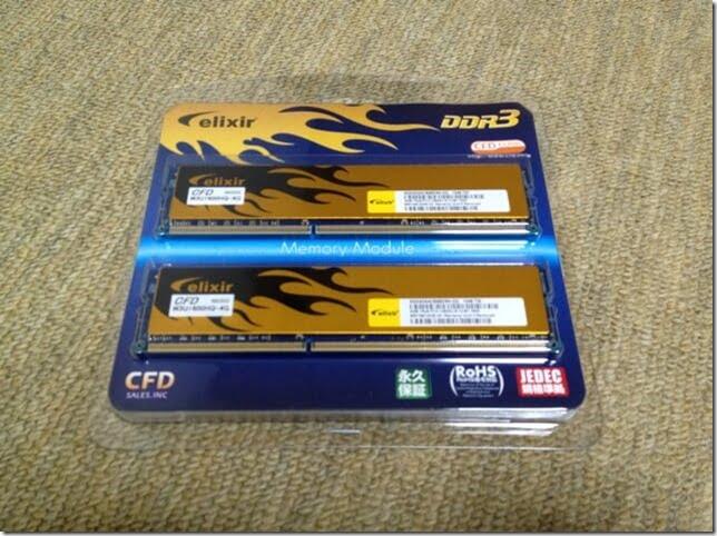 人気デスクトップ用メモリ『W3U1600HQ-4G』をMSI『G41M-P33』に入れてみた