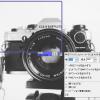【Windows】撮影と同時にトリミングして時間短縮!PettyCameraの使い方