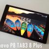 LenovoP8(TAB3 8 Plus)レビュー:モレスキンのような高級感にオクタコア/3GBメモリ搭載!コスパ良好タブレット