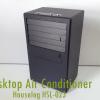 卓上冷風機『Houselog HSL-023』レビュー:頭・足元をピンポイントで冷やすのに最適!氷水も使えるミニ冷風扇