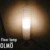 IKEA『HOLMO』レビュー:アジアン風&洋風部屋にオススメ!折り畳める間接照明