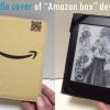 """アマゾンボックス風Kindleカバーが """"本屋さんでもらえる紙カバー"""" にも似ててとってもオシャレ"""
