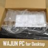 【デスクトップPC編】続・人柱覚悟で『ワジュンPC』の中古パソコンを買ってみた