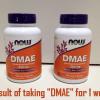 【スマドラ】先延ばし癖に効果アリ?集中力が上がると評判のDMAEを1週間飲んでみた