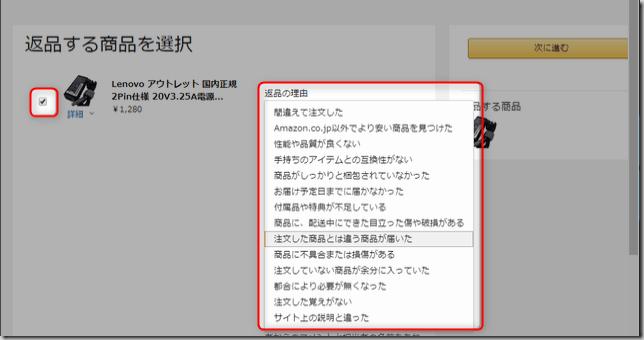 use_ret2