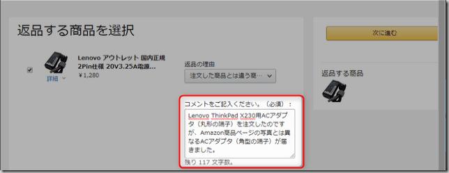 use_ret3