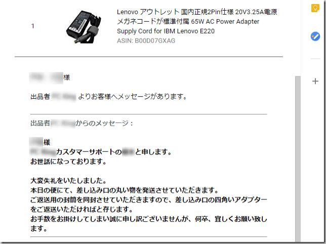 use_ret6