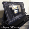 『Lepow Z1』レビュー:良コスパ&全部入り!どこでも2画面を実現できるモバイルモニター