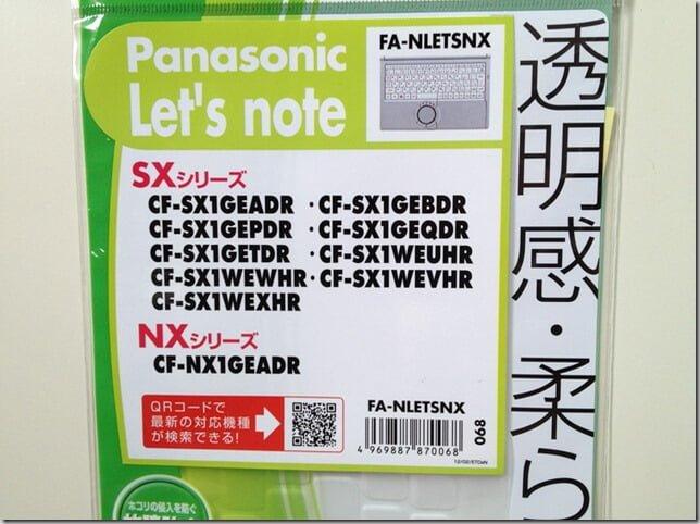 nx3cov02