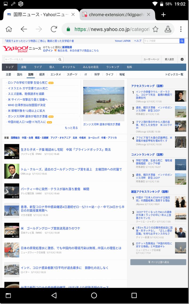 ynews_09