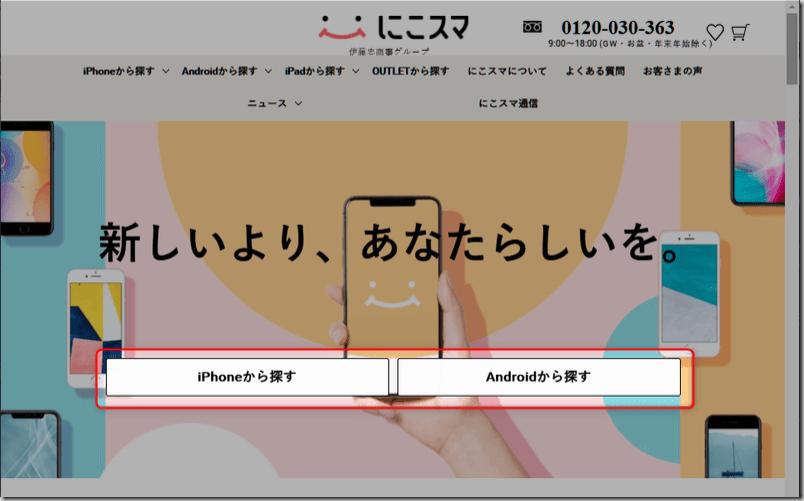nicosuma2_01