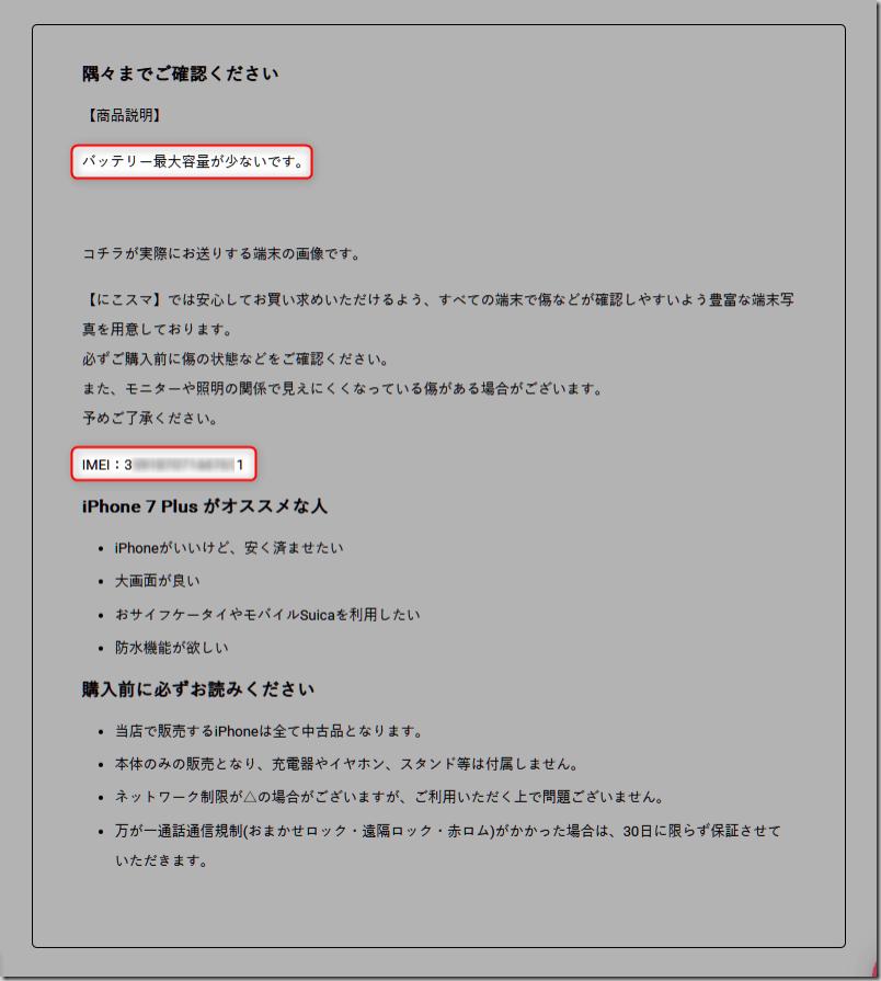 nicosuma2_15