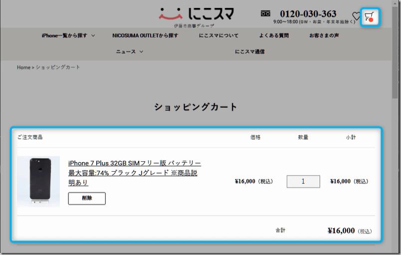 nicosuma2_17